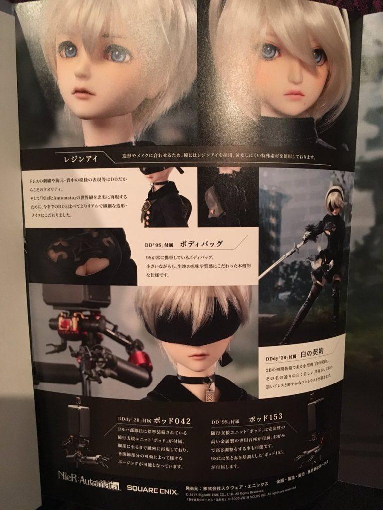 Too Far Gone | Automata Dollfie Brochure