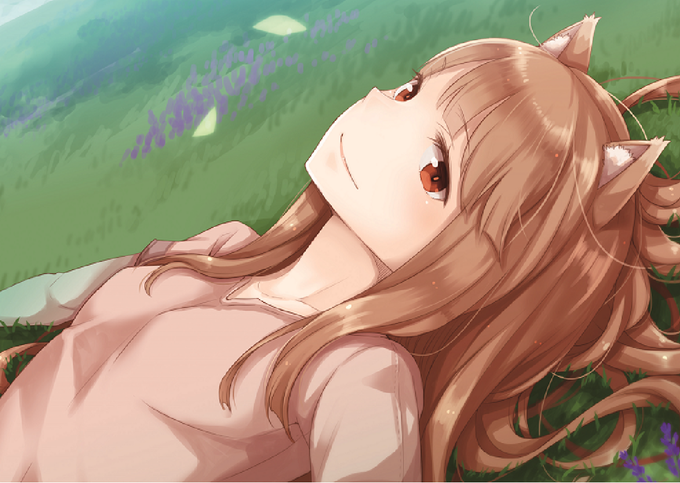 Spice and Wolf VR, Holo | Too Far Gone